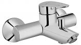 Смеситель VITRA DYNAMIC S A40953EXP д/ванны