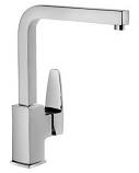 Смеситель VITRA Q-LINE A42078EXP д/кухни