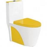 Моноблок B&C 9168 бело-желтый